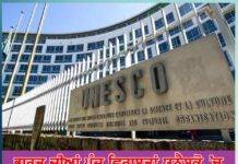 five heritage sites of india included in unesco but we are unaware