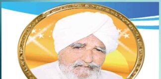 pujya bapu ji was-a high example of charity special on october 5 17th charity day